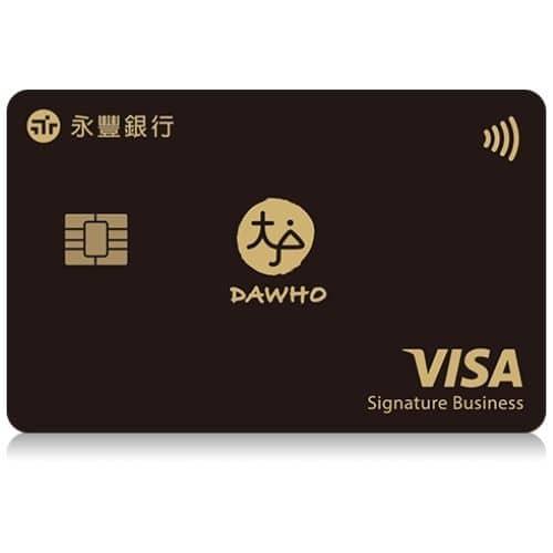 現金回饋信用卡推薦─永豐銀行_DAWHO現金回饋信用卡