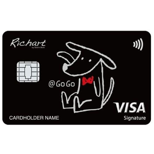 現金回饋信用卡推薦─台新銀行_@GoGo卡