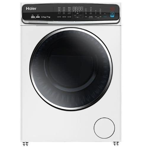 洗脫烘滾筒洗衣機推薦─海爾Haier_HWD120