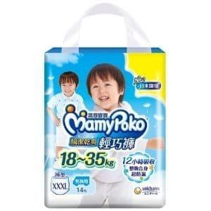 嬰幼兒尿布/紙尿褲推薦封面