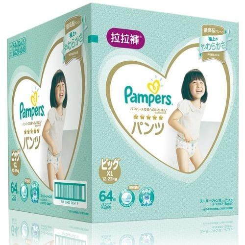 嬰幼兒尿布/紙尿褲推薦─幫寶適_baby-diapers-2