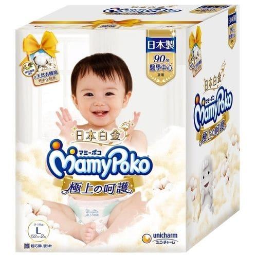 嬰幼兒尿布/紙尿褲推薦─滿意寶寶_baby-diapers-2