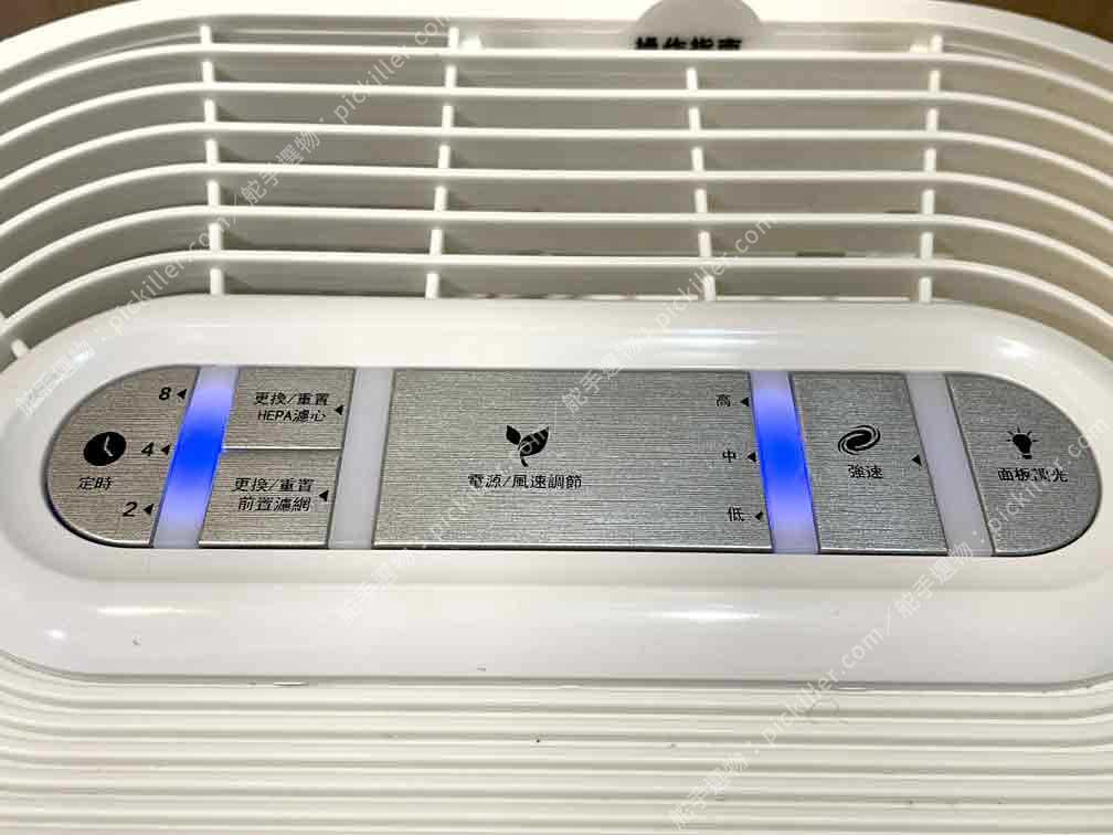 空氣清淨機Honeywell HPA-100APTW開箱_11