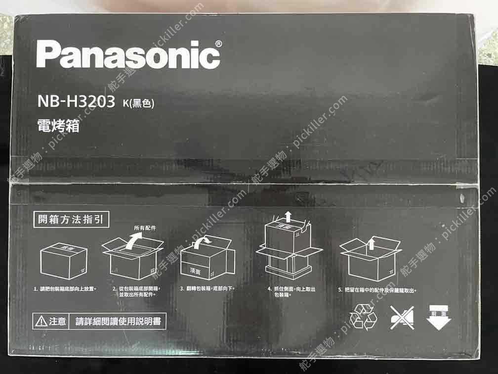 Panasonic電烤箱NB-H3203開箱_02