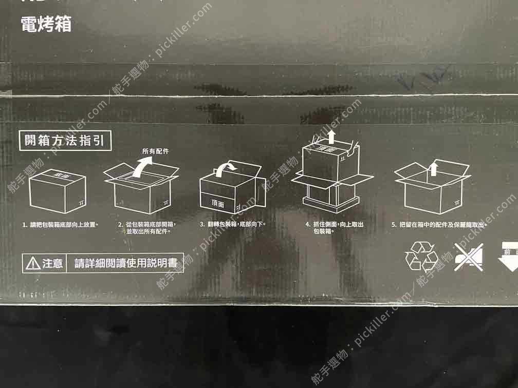 Panasonic電烤箱NB-H3203開箱_03