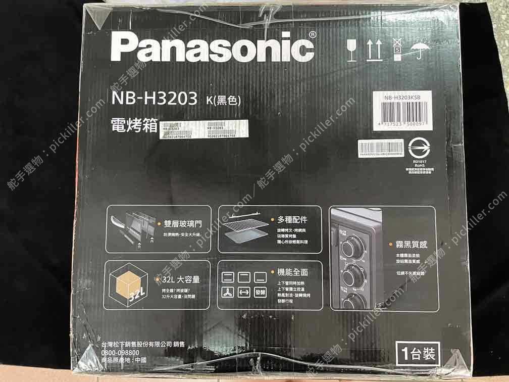 Panasonic電烤箱NB-H3203開箱_04
