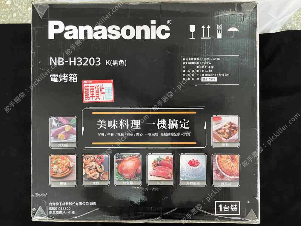 Panasonic電烤箱NB-H3203開箱_05