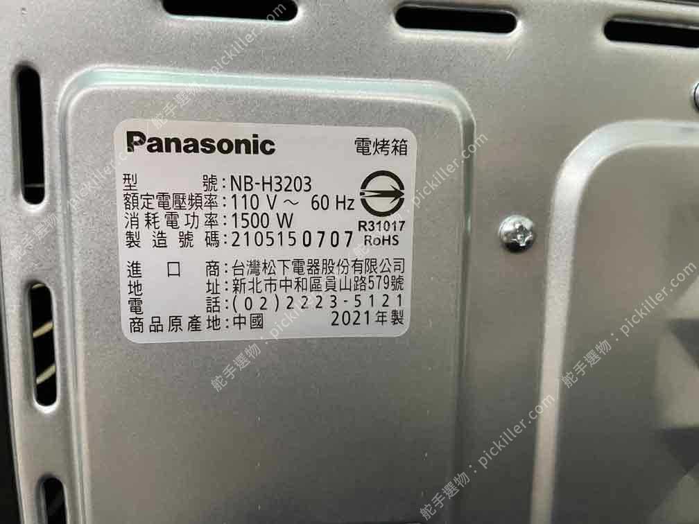 Panasonic電烤箱NB-H3203開箱_18