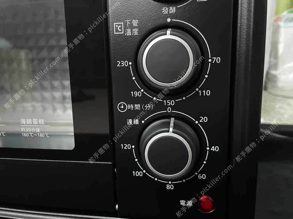Panasonic電烤箱NB-H3203開箱_23