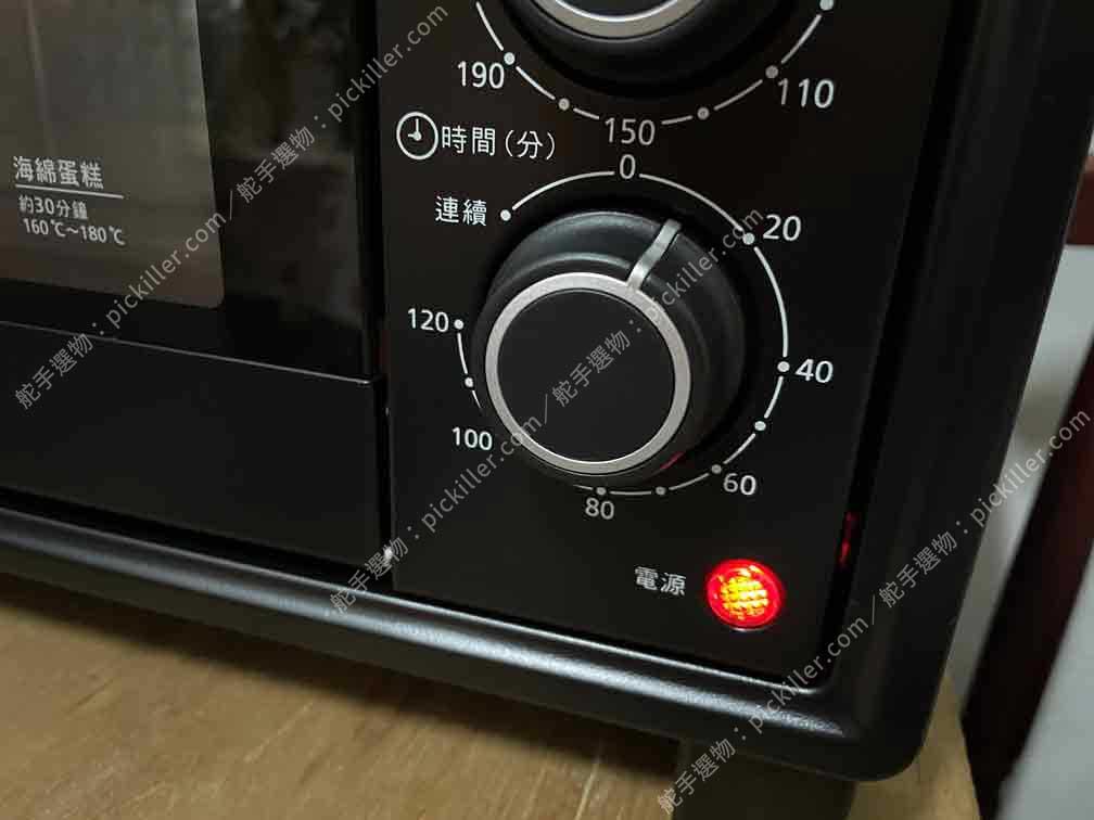 Panasonic電烤箱NB-H3203開箱_24