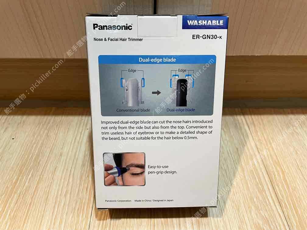 Panasonic鼻毛器ER-GN30開箱_02