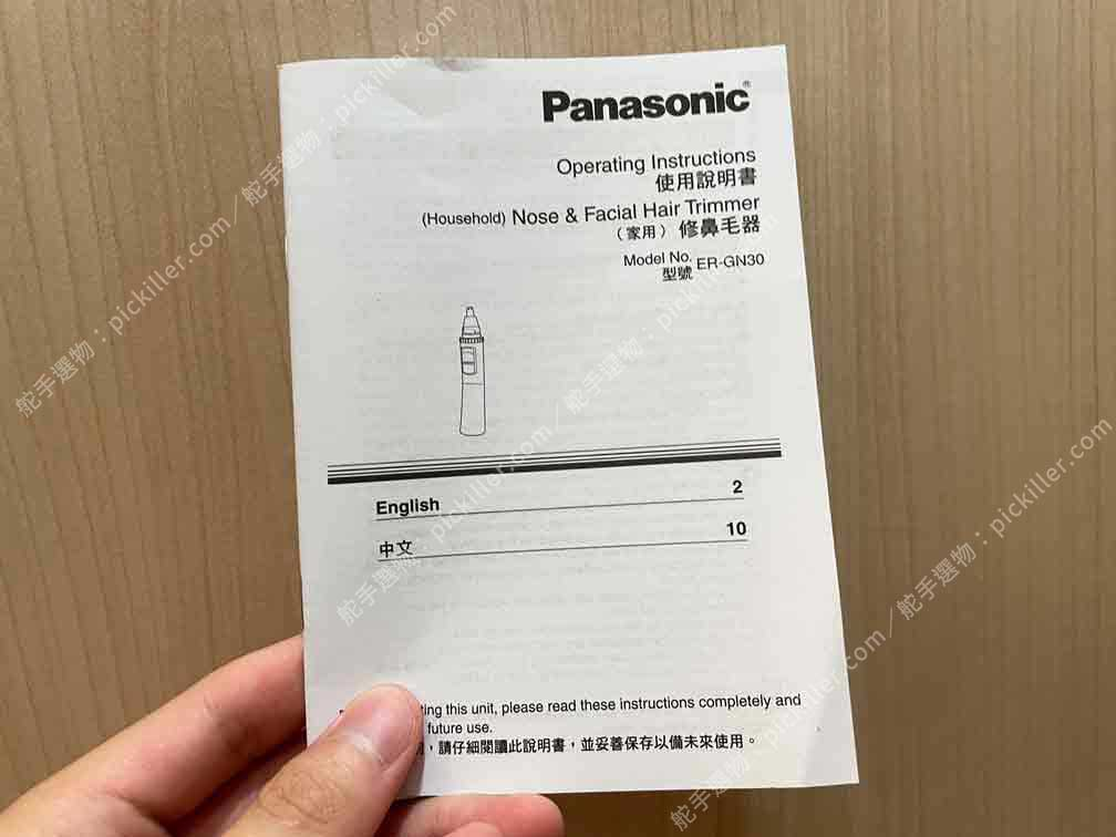Panasonic鼻毛器ER-GN30開箱_05