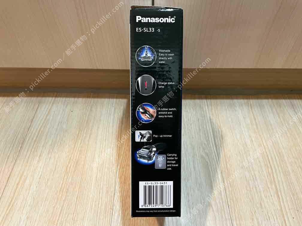 Panasonic刮鬍刀ES-SL33開箱_03