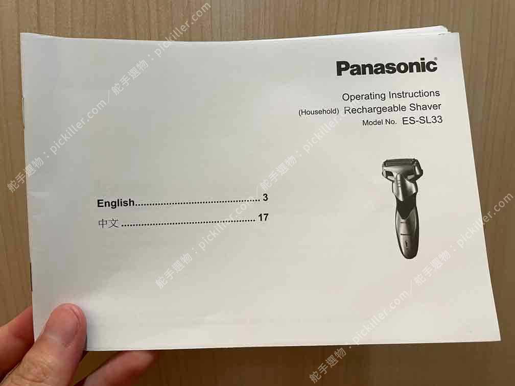 Panasonic刮鬍刀ES-SL33開箱_05