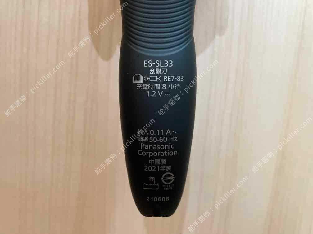 Panasonic刮鬍刀ES-SL33開箱_08