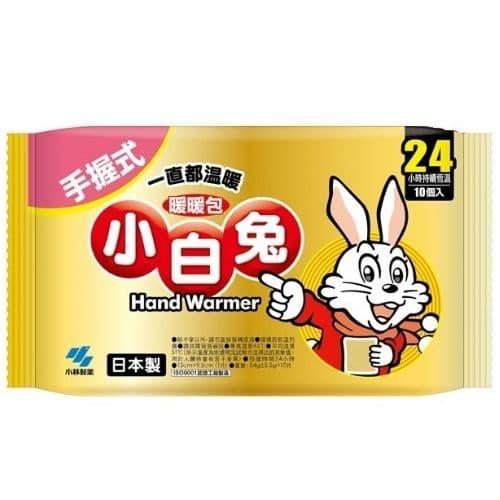 暖暖包推薦─小林製藥_hand-warmer-1