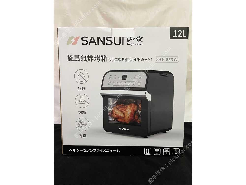 山水SANSUI空氣烤箱SAF-553W開箱_01