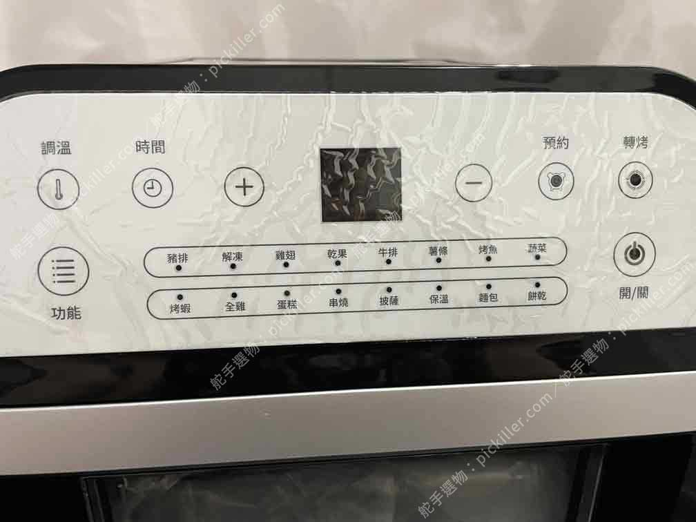 山水SANSUI空氣烤箱SAF-553W開箱_05